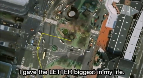 Marriage proposal using GPS
